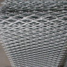 幕墙钢板网 铝板钢板网 菱型防护网规格