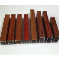 宝盈建材|铝方通|木纹铝方通规格