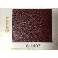 供应充皮纸大红荔枝纹 用于茶叶盒礼品盒证书封面包装