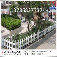 绿化带pvc草坪护栏 庭院花坛栏杆 塑钢草坪栏杆