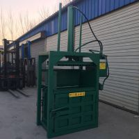 废旧回收公司专用液压打包机 纺织企业用羊毛液压打块机 启航羊毛打包机
