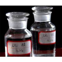 硫酸供应商,硫酸,昌成化工