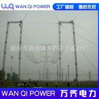绝缘跨越架 110kv线路施工跨越架 电力线路跨越架 多功能跨越架