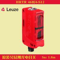 供应原装正品HRTR 46B/4-S12劳易测光电开关传感器