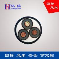 东营汉能 YJLV22/YJV22 10KV阻燃高压电缆交联聚乙烯绝缘电力电缆