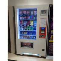 广西自动售货机价格多少 无人自动售货机哪个品牌好 二维码无人贩卖机饮料零食