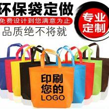 企业环保袋开年钜惠您都准备好了吗?