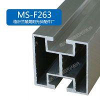 热镀锌41C型钢光伏支架厂家