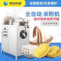 米粉机生产线供应旭众牌不锈钢米粉机