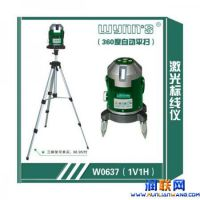 漳州自动水平激光标线仪,ls639激光标线仪,