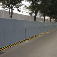 道路施工围挡 交通隔离夹芯板彩钢板围挡
