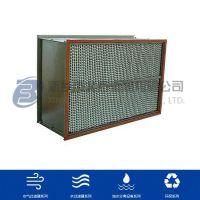 厂家直销 GSYK系列无尘室高效过滤器效率高达99.99%以上