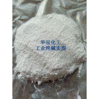 红三角碳酸钠-粉末无机盐-霸州工业级纯碱99价格/图片
