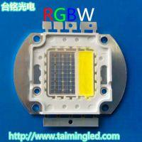 30W集成大功率RGBW TM-H30WRGBW