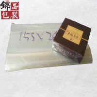 东莞厂家供应BOPP拉线膜 提供金银拉线选择 彩盒外包装专业膜