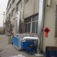 厂家直销光氧催化净化器UV光解废气处理