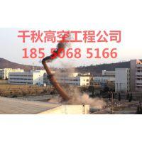 http://himg.china.cn/1/4_183_241144_500_305.jpg