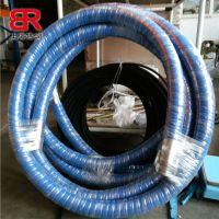 供应GATES Stallion聚全氟乙烯化学品管带接头化工软管