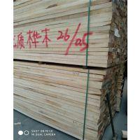 欧洲白桦木板材/3米长桦木板/俄罗斯桦木板材