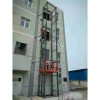 启运朝阳县 凌源市导轨式货梯 厂家直销南京市载货电梯 定制货物举升机