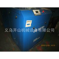 厂家直销开山集团 LG-1.0/10A开山空压机 螺杆式空压机