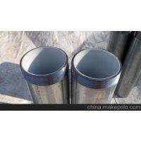 衬塑钢管价格