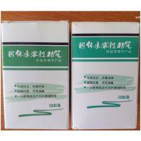 亚来水溶性粉笔 厂家直销 彩色白色水解粉笔质优价廉