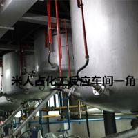 耐摩擦自消光水性聚氨酯pu树脂