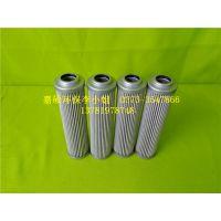 DT-04- A-10XA 雅玛信电厂油滤器滤芯 嘉硕厂家供应
