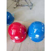 电力玻璃钢安全帽的价格 石家庄金淼电力生产