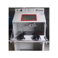南京手动喷砂机、南京喷砂设备、南京喷砂机生产厂家、南京喷砂加工