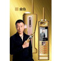 大哥大手机复古款批发淘宝京东电商一件代发