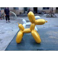 青岛景观雕塑 玻璃钢气球狗 玻璃钢厂家价格最低 玻璃钢景观雕塑