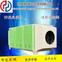 光氧催化废气处理设备 等离子光氧一体机 等离子有机废气净化器