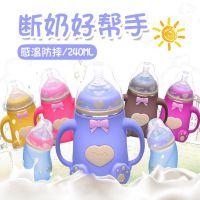 240ml婴儿感温奶瓶宝宝防摔宽口玻璃奶瓶防烫带手柄硅胶套母婴用品批发
