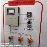 大同酒精气体探测器 ASD5310 运城可燃气体探测器 周口燃气报警器 开封氨气气体报警器