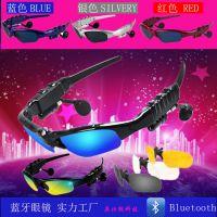 工厂4.1智能立体声蓝牙眼镜 无线运动蓝牙太阳镜耳机来电语音报号