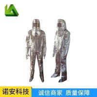 霍尼韦尔b4避火隔热服防护服
