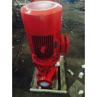 哪里有生产XBD9/35-SLH消防泵,喷淋泵,消火栓泵,离心泵选型主要参数