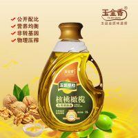 玉金香核桃橄榄调和油3升