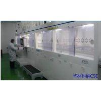 多晶硅太阳能电池酸腐蚀制绒机