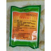 鑫绿健高效脱霉剂500g饲料添加剂