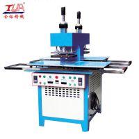 供应JY-B04服装凹凸 压花 凸纹机器 做硅胶商标的机器