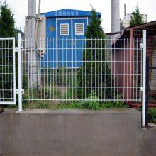 养殖隔离护栏网 果园围墙网 沙场围墙网