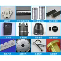 四川亚克力材料激光打标机,四川光纤激光打标机报价、图片、销售