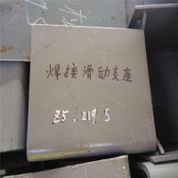 XZ1单径向限位支座,齐鑫厂家供应