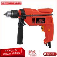 康豪供应KH-ID4015电动工具冲击钻/电钻家用多功能冲击钻
