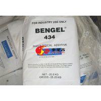 BENGEL434有机膨润土