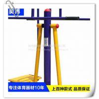 南通健身器材臂力器价格优惠,健身器材批发价,加盟销售