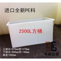 2500L塑料方桶 2.5吨PE周转箱 K-2500L化工液体存储PE方桶